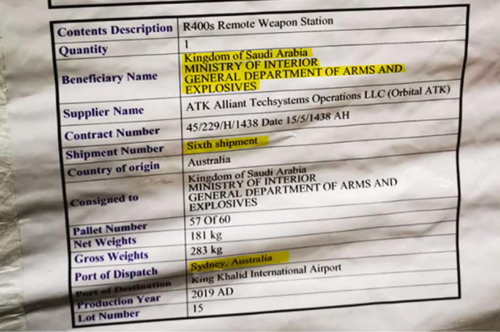 Shipping Label - Remote Weapons Station export to Saudi Arabia